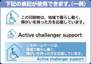 商品紹介_表記例