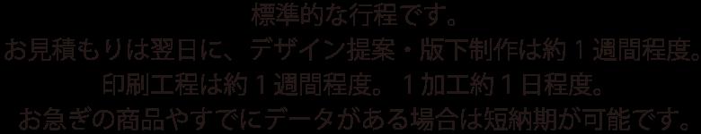 テクニカルガイド_キャッチコピー